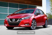 Nissan Sunny 2022